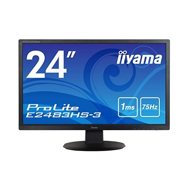 送料無料お手入れ要らず iiyama モニター ディスプレイ E2483HS-B3 24インチ フルHD 期間限定 TN DisplayPort HDMI D-sub 3年保証
