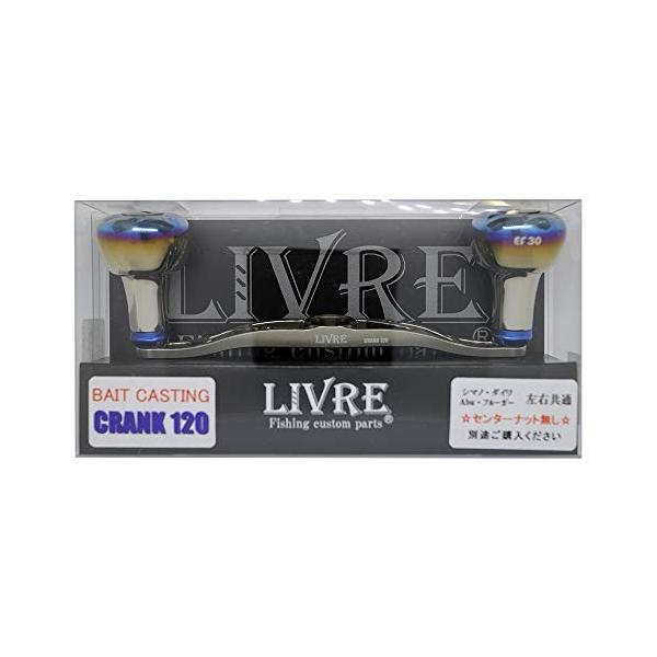 リブレ LIVRE リール 発売モデル 2709 メーカー公式ショップ TIB センターナット無し クランク120