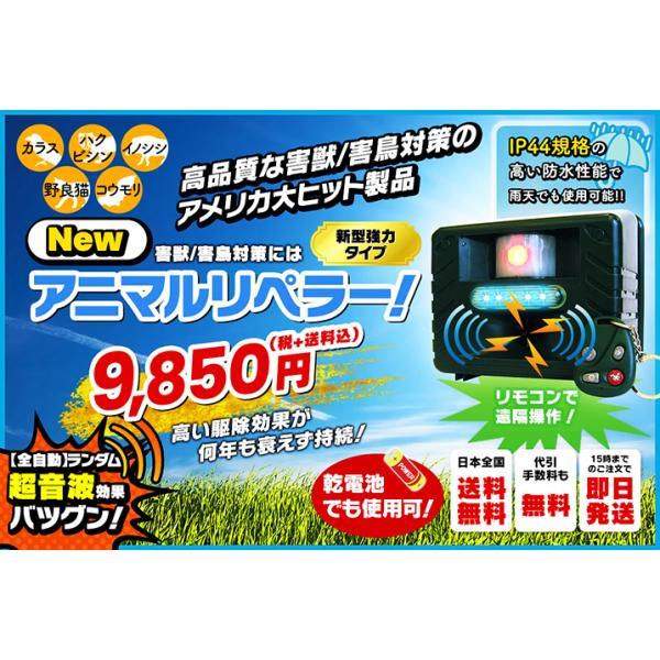 撃退マシーン・ドットコム_rc132-005