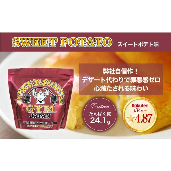 プロテイン ホエイ ストロベリー 女性 国産 BCAA EAA 男性 筋トレ  POWERHOUSE 極ボディ  公式販売店|hmbkiwami-body|07