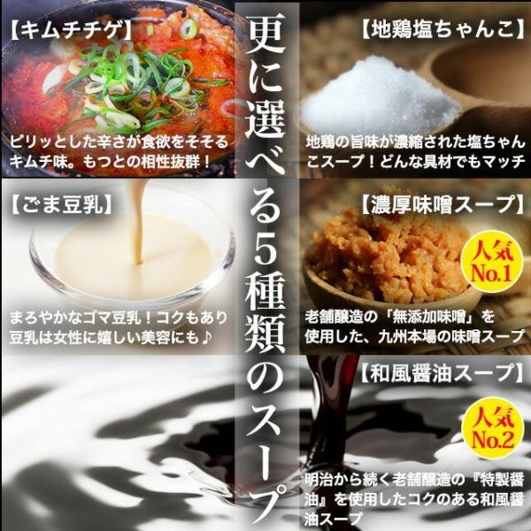 もつ鍋 セット 送料無料 2人前 1000円ぽっきり 味噌 白味噌 醤油鍋 キムチ鍋 豆乳鍋 hmgift 03