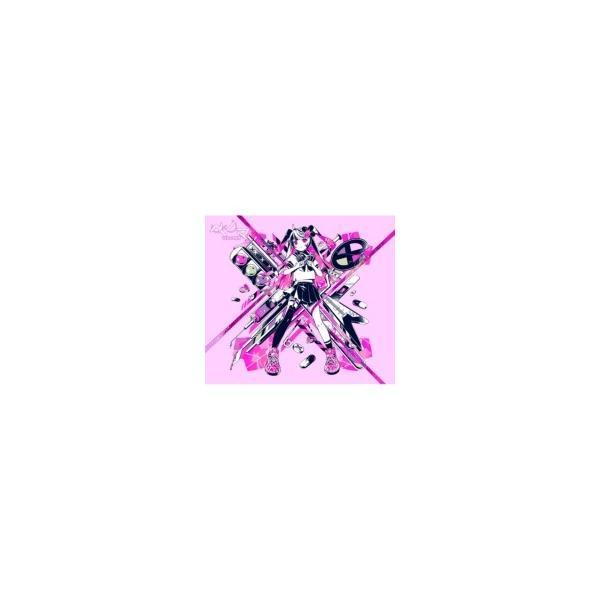 かいりきベア / ベノマ 【初回生産限定盤】  〔CD〕