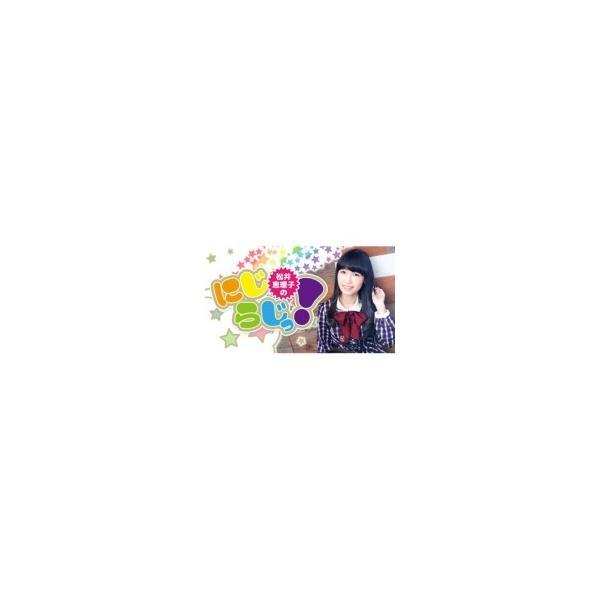 松井恵理子 / 「松井恵理子のにじらじっ!」エンディングテーマCD「いろあわせ」  〔CD Maxi〕