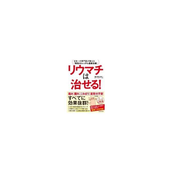 効果 ユービケア 【楽天市場】【第2類医薬品】ユービケア 18包