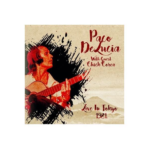Paco De Lucia パコデルシア / Japan 1981  輸入盤 〔CD〕