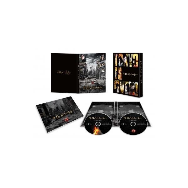 サイレント・トーキョー 豪華版Blu-ray  〔BLU-RAY DISC〕