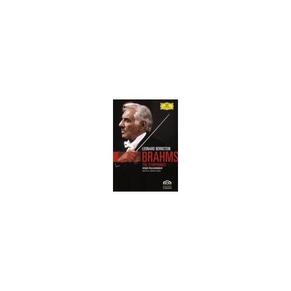 Brahms ブラームス / 交響曲全集 バーンスタイン&ウィーン・フィル  〔DVD〕
