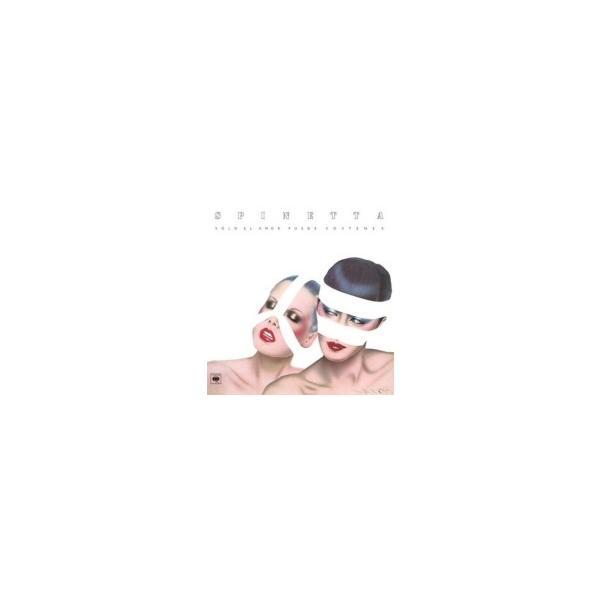 Luis Alberto Spinetta ルイスアルベルトスピネッタ / Solo El Amor Puede Sostener 輸入盤 〔CD〕