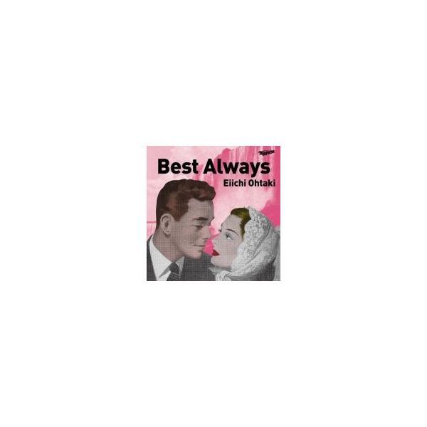 大瀧詠一オオタキエイイチ/BestAlways(2CD) 通常盤 〔CD〕