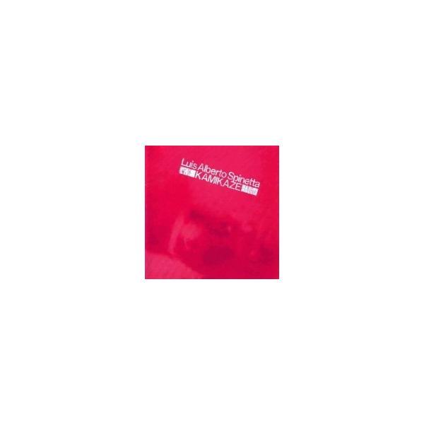 Luis Alberto Spinetta ルイスアルベルトスピネッタ / Kamikaze 輸入盤 〔CD〕