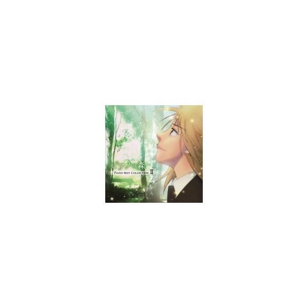 ピアノの森/ピアノの森PianoBestCollection2(2CD)国内盤〔CD〕