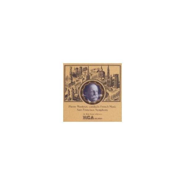 Berlioz ベルリオーズ / Symphonie Fantastique:  Monteux  /  Sfso +gounod,  Chabrier,  Ravel 国内盤 〔CD〕