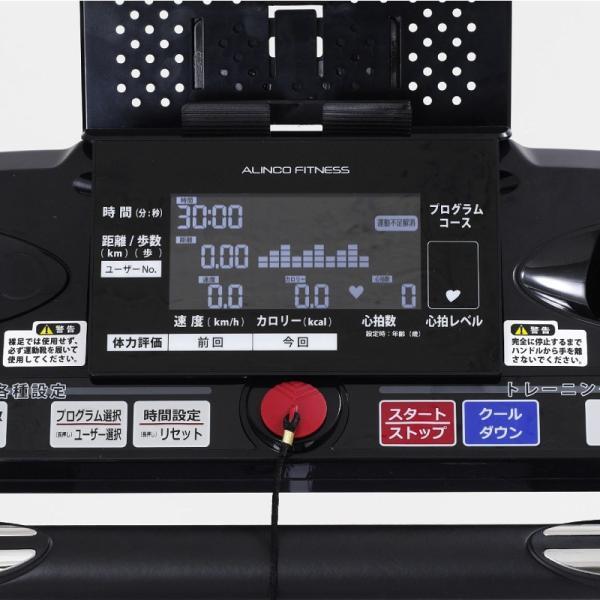 ルームランナー アルインコ (ALINCO) ランニングマシン AFR2117 歩数カウント機能・脂肪燃焼サイン機能搭載 家庭用 最高時速10km 組立不要 メーカー保証1年|hmy-select|09