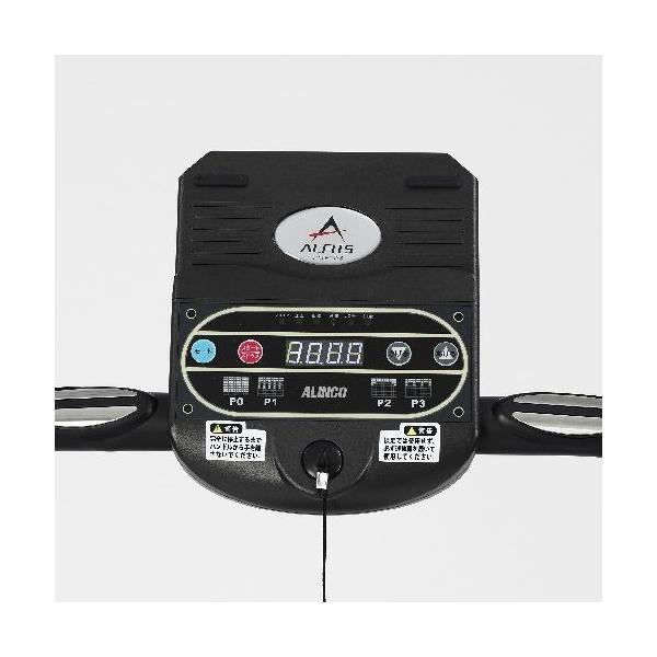 ウォーキングマシン アルインコ プログラム電動ウォーカー AFW3415 家庭用 組立不要 プログラム搭載 ランニングマシーン 心拍数測定 メーカー保証付|hmy-select|03