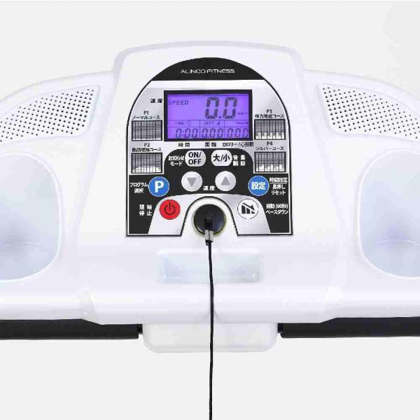 ウォーキングマシン アルインコ プログラム電動ウォーカー EXW3017 家庭用 組立不要 プログラム搭載 ランニングマシーン 心拍数測定 メーカー保証付 hmy-select 05