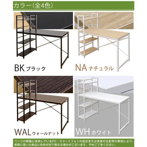 アウトレット・ラック付きデスク120(ウォールナット) CG-05WAL|hobby-life-japan|03
