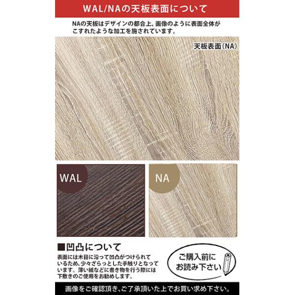 アウトレット・ラック付きデスク120(ウォールナット) CG-05WAL|hobby-life-japan|04