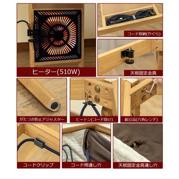 ダイニングコタツ(90×60)と掛布団セット(ブラウン) SAK-KT-D90-BR