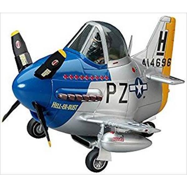 たまごひこーき アメリカ陸軍 P 51 ムスタング ハセガワ