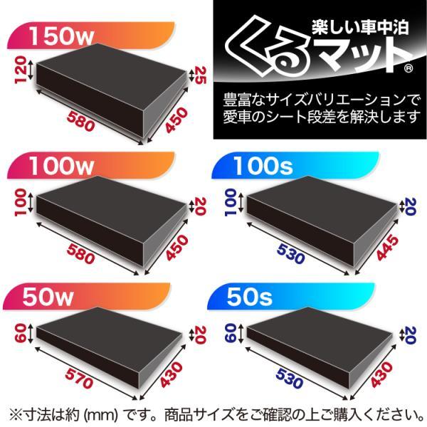N-BOX N-BOXカスタム JF3 JF4 マット 車中泊 ベッド フラット クッション 車中泊グッズ 車 段差解消 (4個:ブラック 評価B) (01k-c019-ca)|hobbyman|06