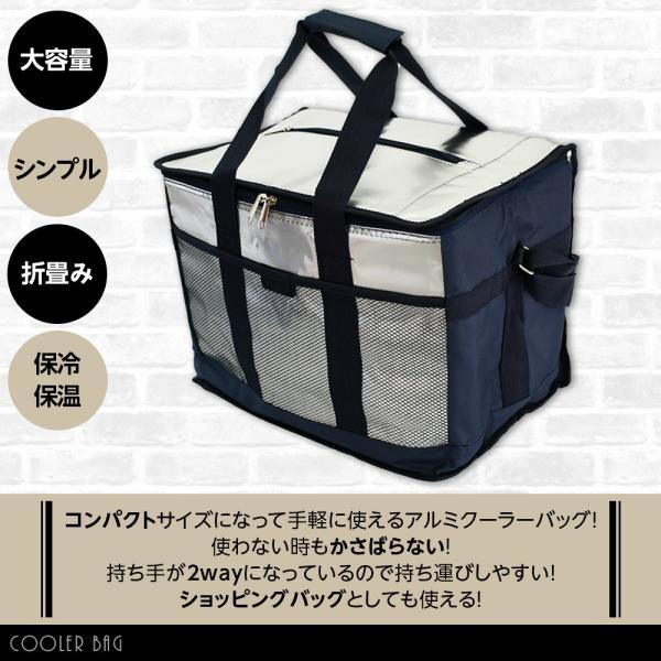 【送料無料】保冷バッグ クーラーバッグ 30L ソフト 軽量 折りたたみ キャンプ アウトドア ショッピングバッグ|hobbyone|02