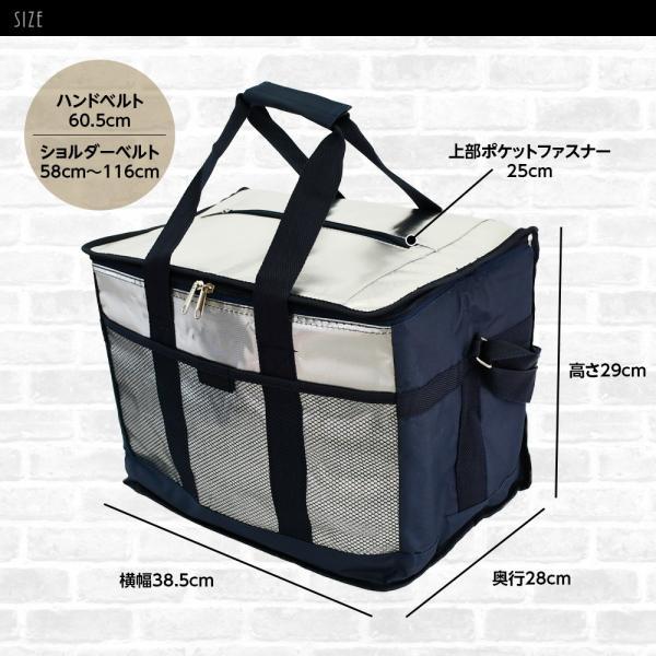 【送料無料】保冷バッグ クーラーバッグ 30L ソフト 軽量 折りたたみ キャンプ アウトドア ショッピングバッグ|hobbyone|11