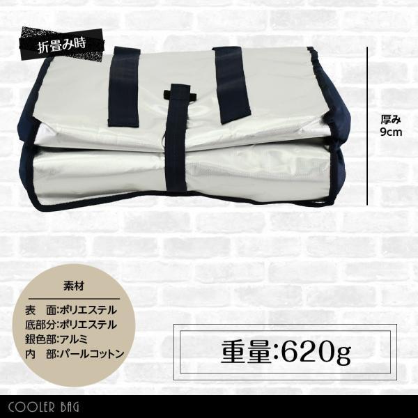 【送料無料】保冷バッグ クーラーバッグ 30L ソフト 軽量 折りたたみ キャンプ アウトドア ショッピングバッグ|hobbyone|12