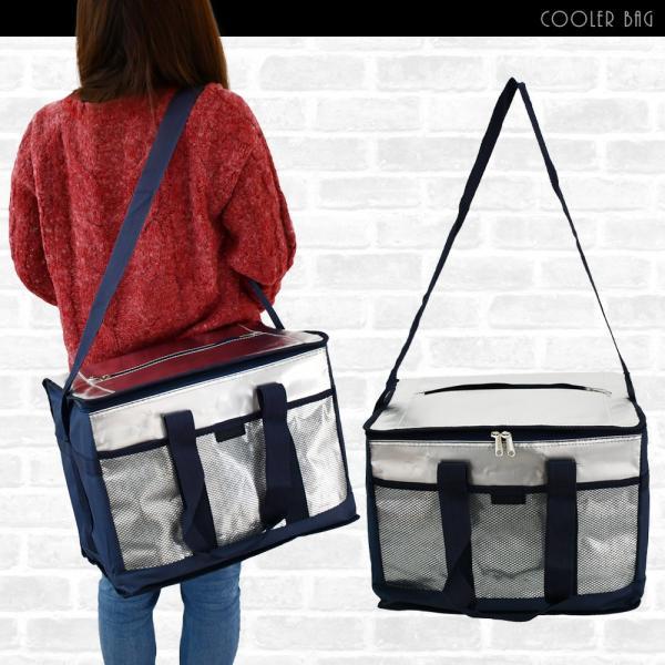 【送料無料】保冷バッグ クーラーバッグ 30L ソフト 軽量 折りたたみ キャンプ アウトドア ショッピングバッグ|hobbyone|16