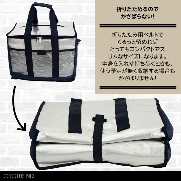 【送料無料】保冷バッグ クーラーバッグ 30L ソフト 軽量 折りたたみ キャンプ アウトドア ショッピングバッグ|hobbyone|04