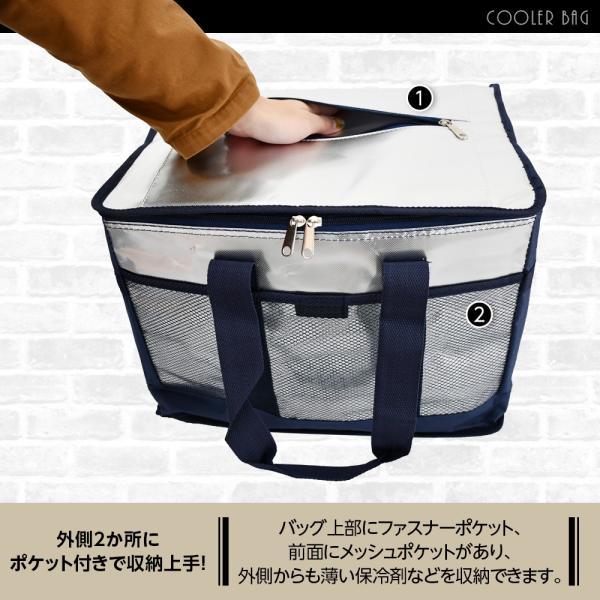 【送料無料】保冷バッグ クーラーバッグ 30L ソフト 軽量 折りたたみ キャンプ アウトドア ショッピングバッグ|hobbyone|07