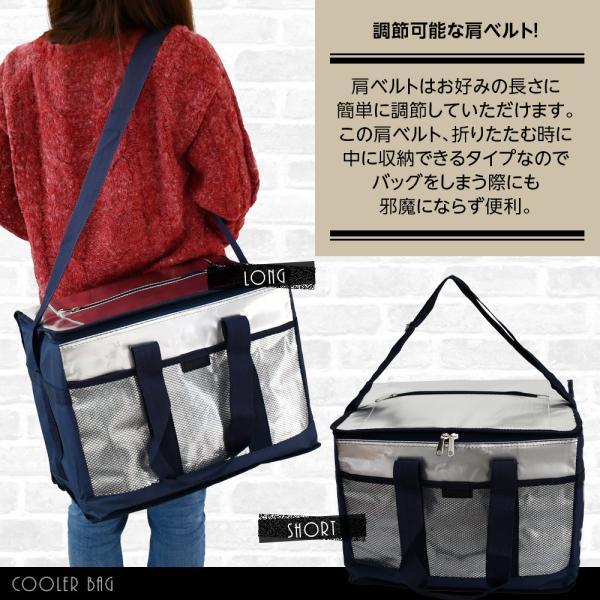 【送料無料】保冷バッグ クーラーバッグ 30L ソフト 軽量 折りたたみ キャンプ アウトドア ショッピングバッグ|hobbyone|08