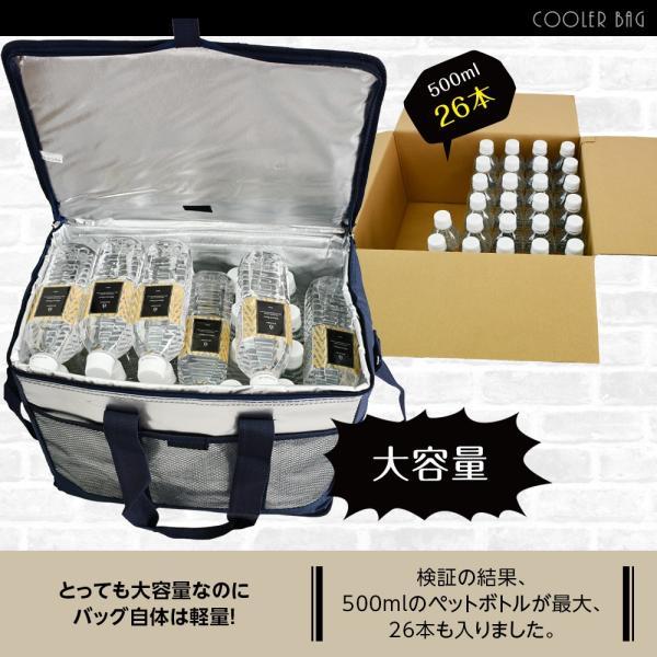 【送料無料】保冷バッグ クーラーバッグ 30L ソフト 軽量 折りたたみ キャンプ アウトドア ショッピングバッグ|hobbyone|09