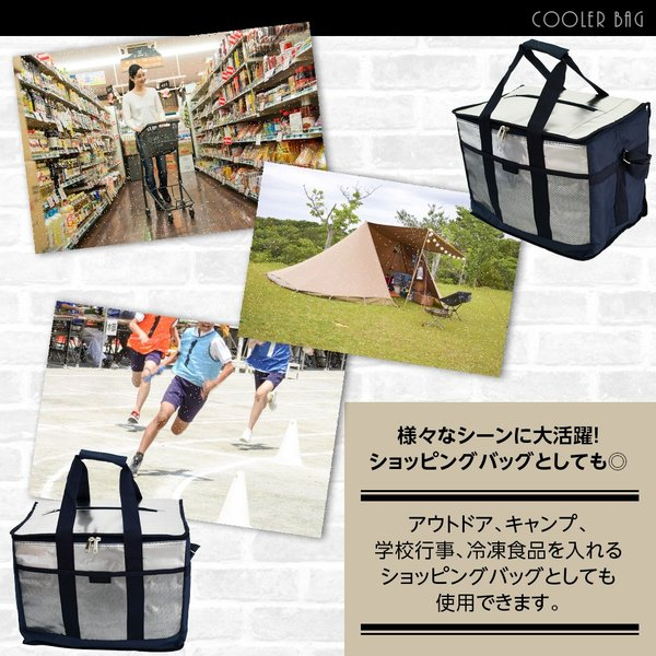 【送料無料】保冷バッグ クーラーバッグ 30L ソフト 軽量 折りたたみ キャンプ アウトドア ショッピングバッグ|hobbyone|10