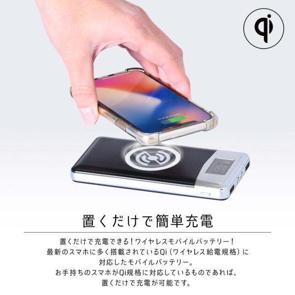 モバイルバッテリー 大容量 軽量 薄型 可能 送料無料 (iPhone アンドロイド コード付き)  10000mAh 2台同時充電|hobbyone|02