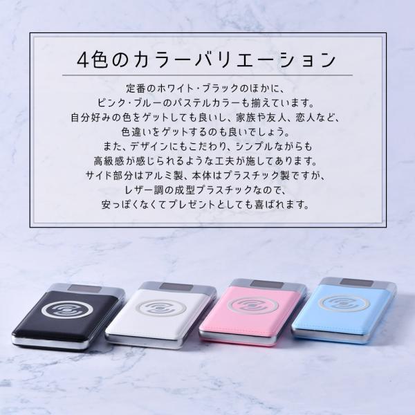 モバイルバッテリー 大容量 軽量 薄型 可能 送料無料 (iPhone アンドロイド コード付き)  10000mAh 2台同時充電|hobbyone|11