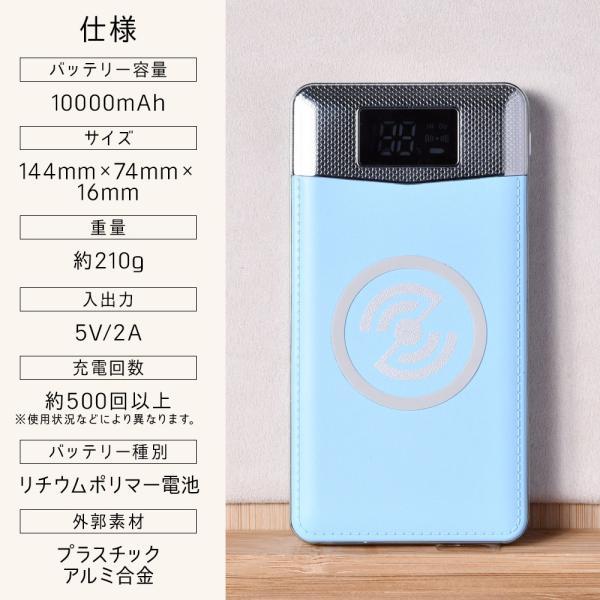 モバイルバッテリー 大容量 軽量 薄型 可能 送料無料 (iPhone アンドロイド コード付き)  10000mAh 2台同時充電|hobbyone|14