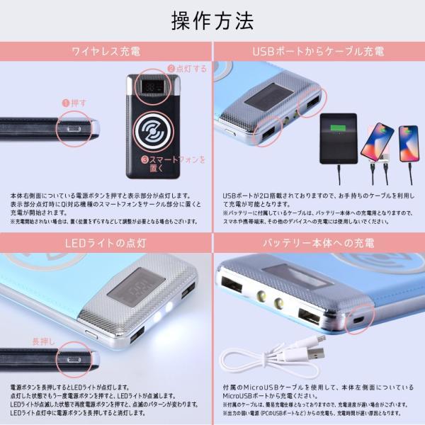 モバイルバッテリー 大容量 軽量 薄型 可能 送料無料 (iPhone アンドロイド コード付き)  10000mAh 2台同時充電|hobbyone|15