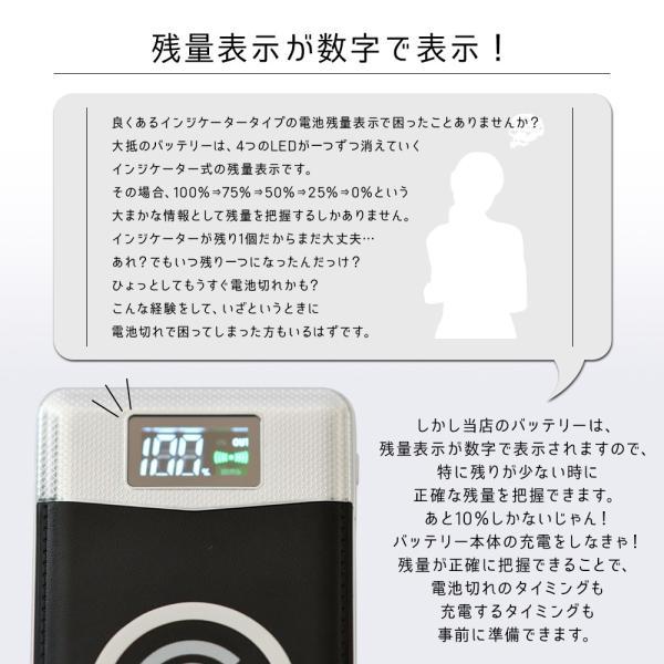 モバイルバッテリー 大容量 軽量 薄型 可能 送料無料 (iPhone アンドロイド コード付き)  10000mAh 2台同時充電|hobbyone|03