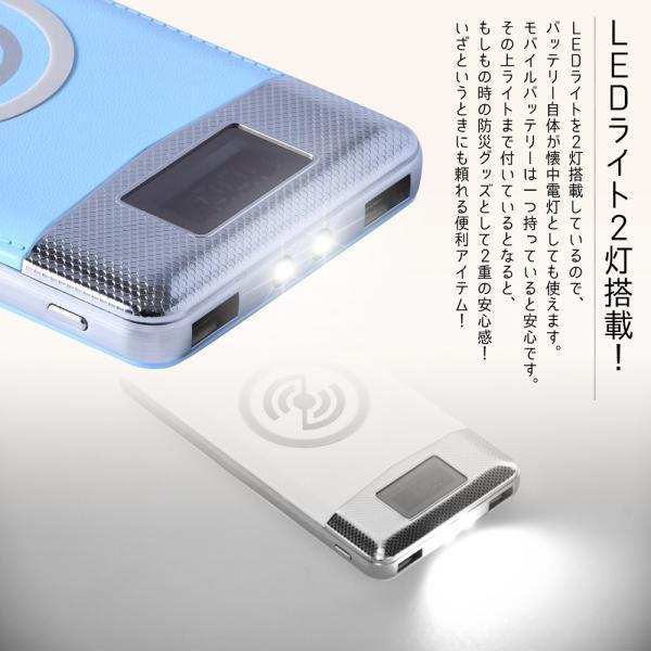 モバイルバッテリー 大容量 軽量 薄型 可能 送料無料 (iPhone アンドロイド コード付き)  10000mAh 2台同時充電|hobbyone|06