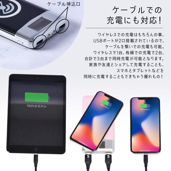 モバイルバッテリー 大容量 軽量 薄型 可能 送料無料 (iPhone アンドロイド コード付き)  10000mAh 2台同時充電|hobbyone|07