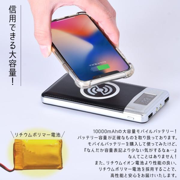 モバイルバッテリー 大容量 軽量 薄型 可能 送料無料 (iPhone アンドロイド コード付き)  10000mAh 2台同時充電|hobbyone|08