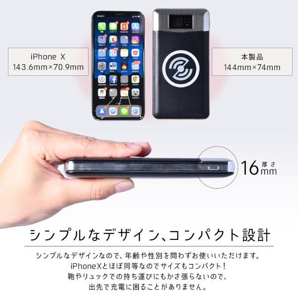 モバイルバッテリー 大容量 軽量 薄型 可能 送料無料 (iPhone アンドロイド コード付き)  10000mAh 2台同時充電|hobbyone|09