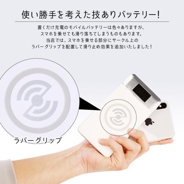 モバイルバッテリー 大容量 軽量 薄型 可能 送料無料 (iPhone アンドロイド コード付き)  10000mAh 2台同時充電|hobbyone|10