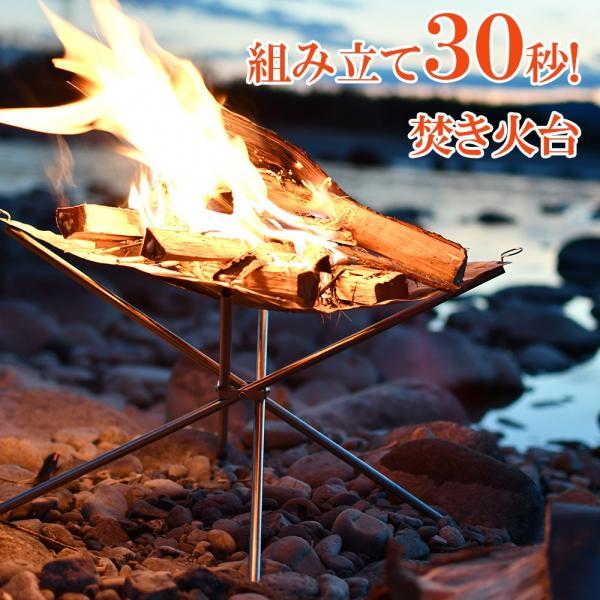 【送料無料】焚き火台 焚き火スタンド 折りたたみ 収納袋付 BBQ キャンプ ファイアスタンド ソロキャンプ 小型 コンパクト アウトドア hobbyone