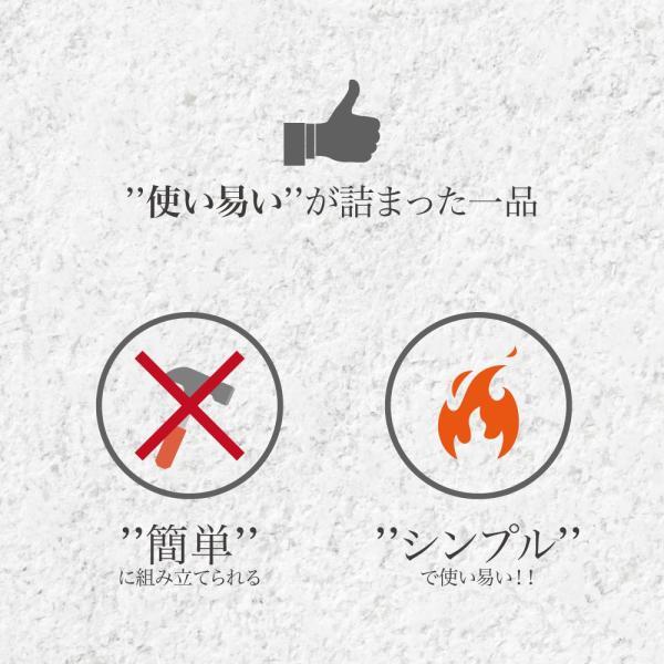 【送料無料】焚き火台 焚き火スタンド 折りたたみ 収納袋付 BBQ キャンプ ファイアスタンド ソロキャンプ 小型 コンパクト アウトドア hobbyone 02
