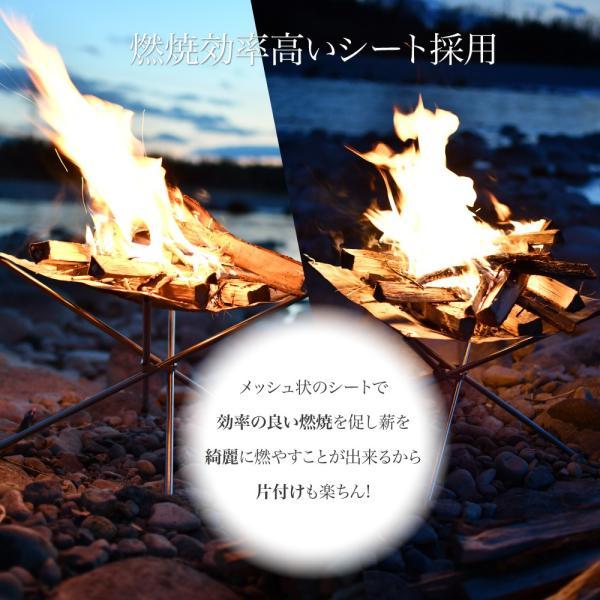 【送料無料】焚き火台 焚き火スタンド 折りたたみ 収納袋付 BBQ キャンプ ファイアスタンド ソロキャンプ 小型 コンパクト アウトドア hobbyone 13