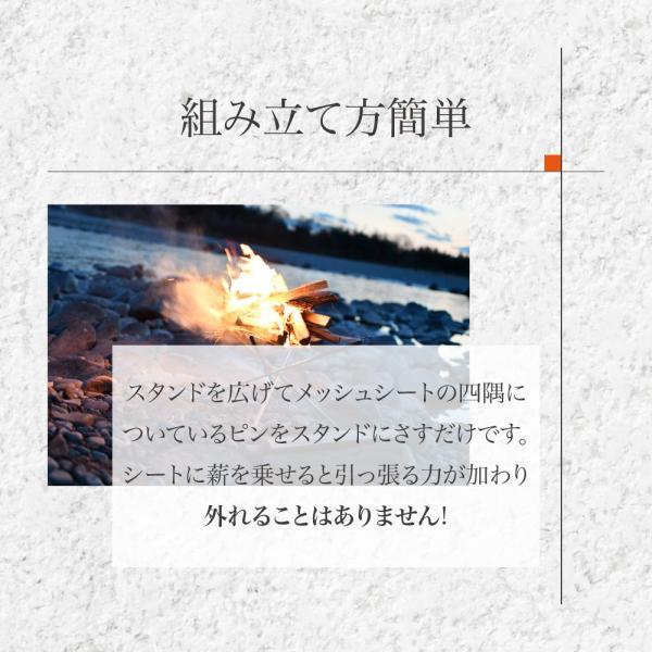 【送料無料】焚き火台 焚き火スタンド 折りたたみ 収納袋付 BBQ キャンプ ファイアスタンド ソロキャンプ 小型 コンパクト アウトドア hobbyone 04