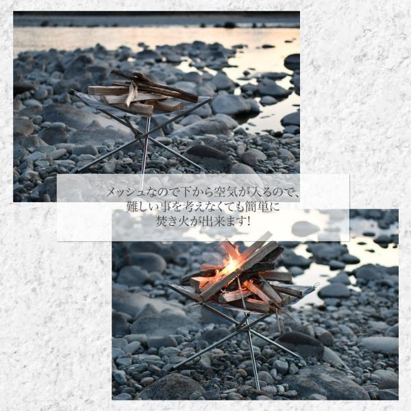 【送料無料】焚き火台 焚き火スタンド 折りたたみ 収納袋付 BBQ キャンプ ファイアスタンド ソロキャンプ 小型 コンパクト アウトドア hobbyone 06