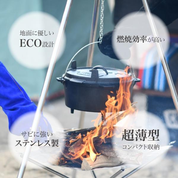 【送料無料】焚き火台 焚き火スタンド 折りたたみ 収納袋付 BBQ キャンプ ファイアスタンド ソロキャンプ 小型 コンパクト アウトドア hobbyone 09