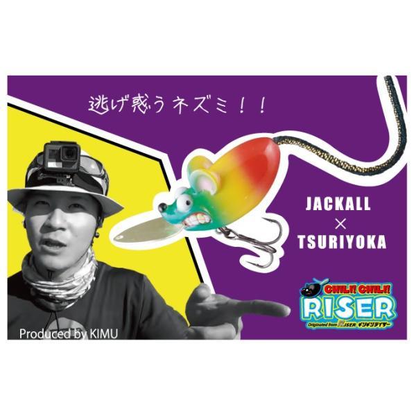 ジャッカル チリチリライザー CHIRICHIRI RISER GRINCH カモフラマウス